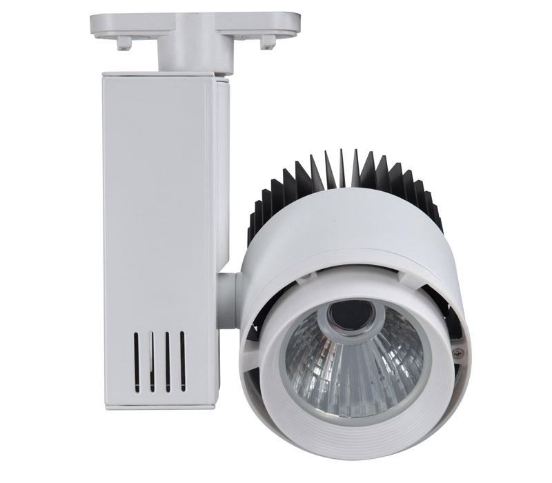 LED track light KB20-A2085