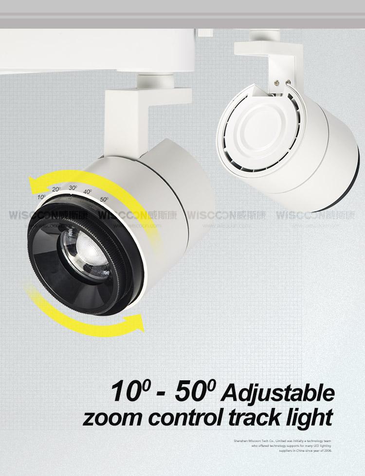 Adjustable track light