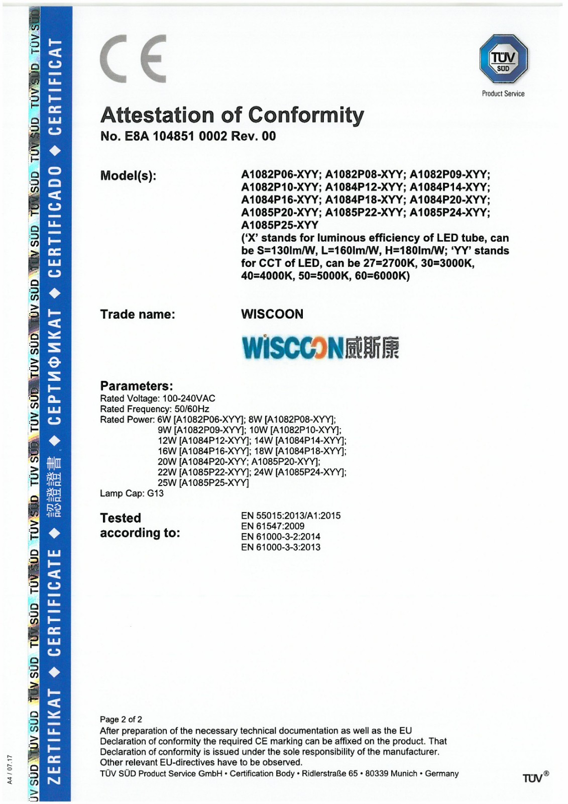 WISCOON tube LED T8 tube and LED T5 tube are TUV approved