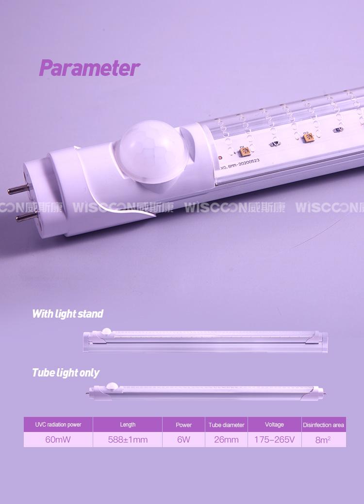 UVC LED tube with PIR sensor/ LED T8 UVC tube/ T8 UVC LED Disinfection Tube with PIR Motion Sensor