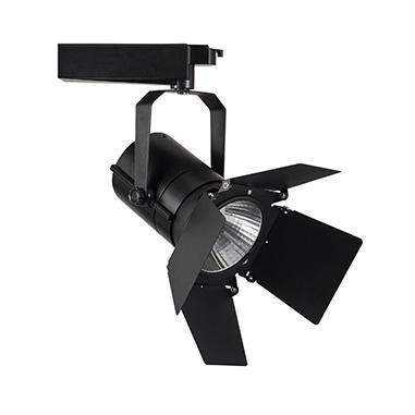 LED track light KB30-F2105