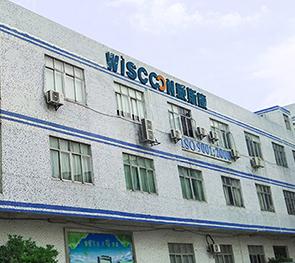 Wiscoon factory building