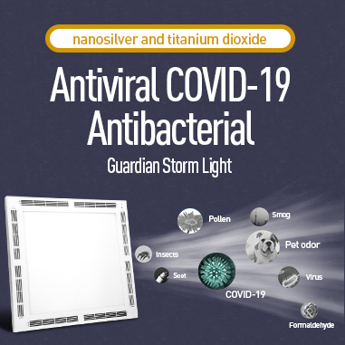 Guardian Storm Light/ Antiseptic and Anti-virus Air Cleaning LED panel light